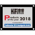 HiFi Review HK